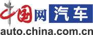 中國網汽車