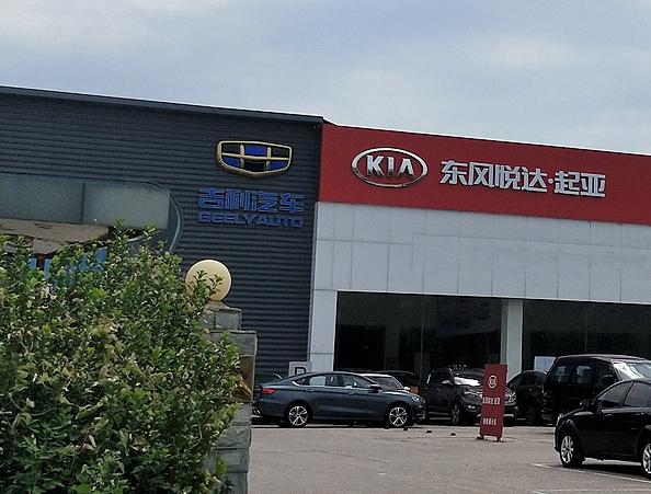 http://www.carsdodo.com/shichangxingqing/165844.html