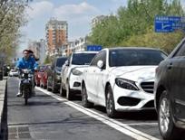 北京拟建停车黑名单!分7类失信行为,