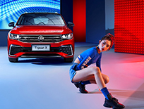 售价24.6万元-30.6万元 全新轿跑SUV途观X开启预售