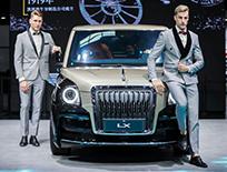 LEVC与罗伦士联名高定车型LX 北京国际车展全球首秀