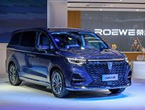 预售价20.88-25.88万元 荣威iMAX8北京车展开启预订