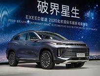 """EXEED星途正式发布""""M3X火星架构"""",全新一代TXL、旗舰SUV VX亮相北京车展并开启预售"""