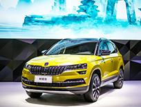 2021款柯珞克预售开启 北京车展上汽大众斯柯达驭光而来