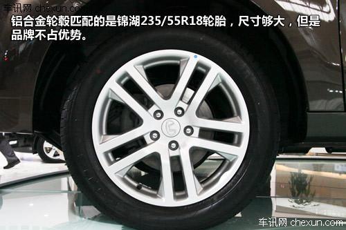 车展实拍华泰宝利格柴油版 售价不占优势高清图片