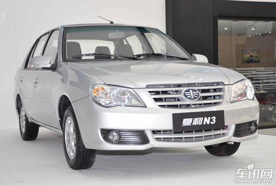 2012款夏利新N3车型-夏利新N3青岛车展上市 售价31990元起高清图片