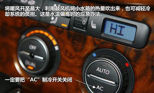 汽车脉宽调制散热器电路图