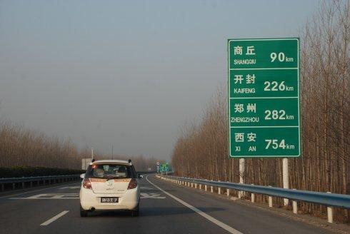 郑州商家 海马王子,品行天下 凯旋而归 高清图片