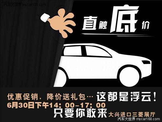 汽车预约宣传手抄海报高清