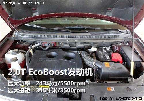 福特锐界 2.0T福特锐界 3.5L发动机形式2.0T涡轮增压直喷发动机V6自高清图片