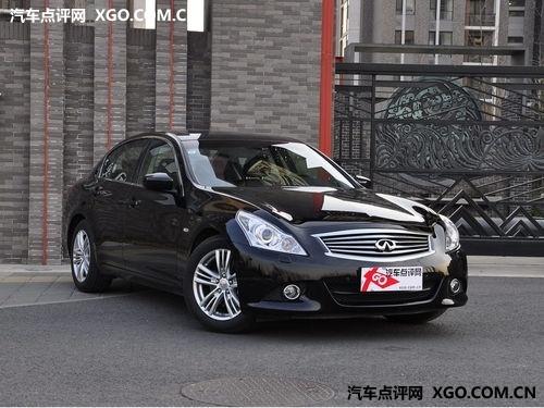 英菲尼迪g系南京现金降5万元 少量现车高清图片