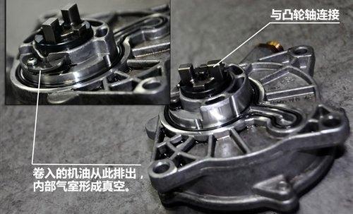 解析汽车制动系统基础结构(2)