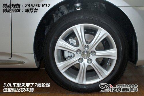升级 实拍改款丰田皇冠高清图片