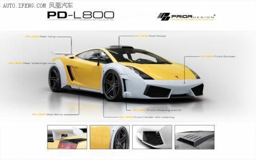 兰博基尼盖拉多改装版亮相 命名为l800高清图片
