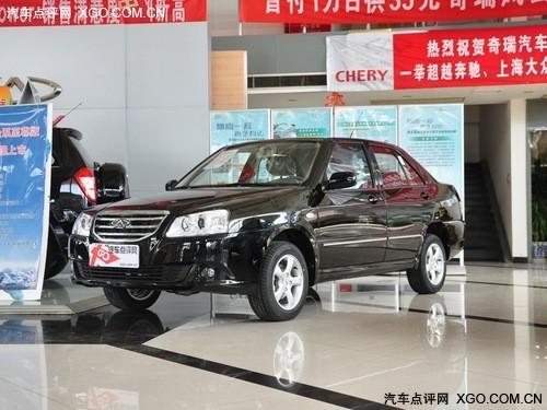奇瑞旗云2车型现金优惠6000元 现车销售高清图片