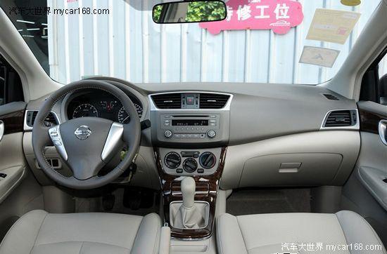 1.6升轩逸   价格区间:9.98万-13.50万    作为一款全新家用轿车,全新轩逸在延续了舒适、大空间特色之外,又对配置和动力进行了升级。7月19日,东风日产全新轩逸和轩逸经典正式上市,其中1.6L动力共有8款车型可供选择,售价区间为9.98万-13.50万。全新的造型设计让新轩逸看起来动感十足,新轩逸采用了全新家族风格的格栅设计,同时还拥有像X型的前脸。    内饰方面,新轩逸的中控台采用了多道曲线勾勒,视觉效果凸显立体。同时,新车还采用了分层设计的中控面板,功能区布局非常清晰,更便于驾