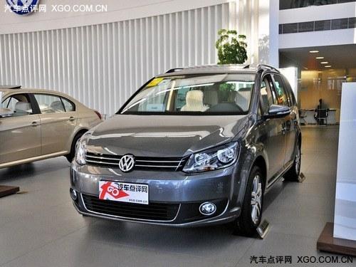 上海大众 途安最高优惠2.5万元 现车售高清图片