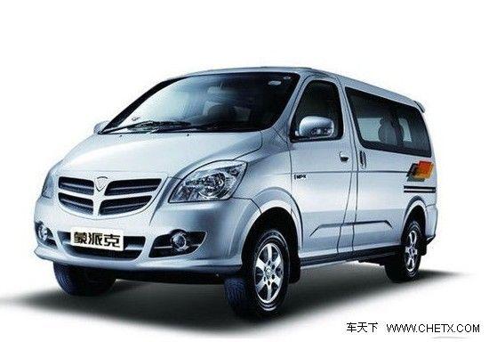 2012款蒙派克mpv搭载了全新   三菱   技术2.4l汽油动力产高清图片