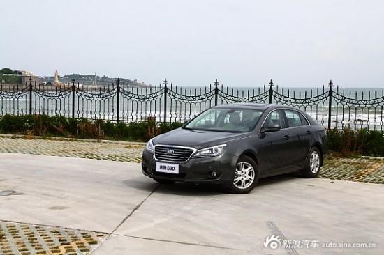 奔腾b90推出5台8折车 置换补贴3000元