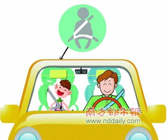 儿童乘车安全 抱于怀中隐患多前排易受伤