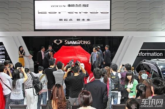 2012 第十一届 南京国际车展9月30日开幕