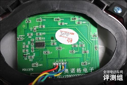 导购 多车导购 > 正文    电动车仪表盘内置智能电路板,外部则用塑料