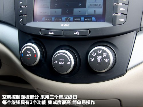 悦翔v3控制面板电路图