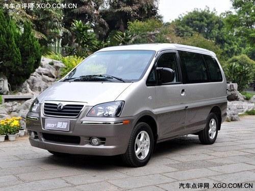 东风风行菱智M5-风行菱智M5直降8000元现金 购车送包牌高清图片