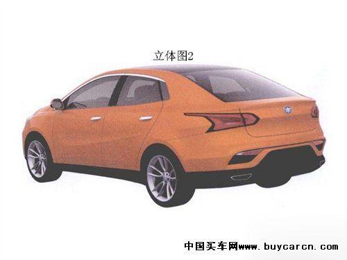 令人耳目一新 夏利四款新车型专利图曝光高清图片