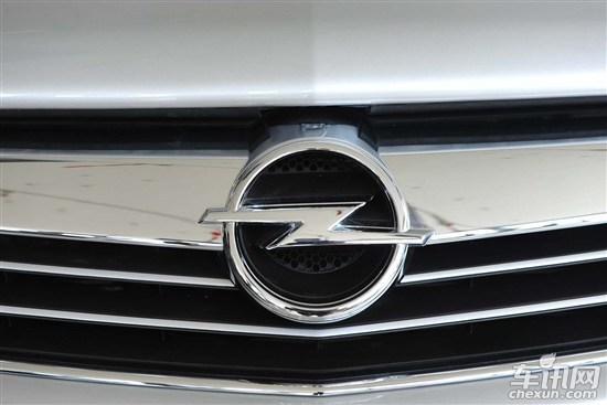 欧宝汽车标识-欧宝提供退款保证 试驾30天内不满意可退货高清图片