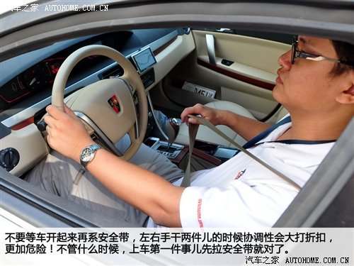 请珍爱生命 家用车安全带使用注意事项_汽车_中国网