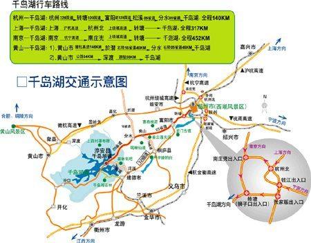 上海周边自驾游8线路推荐(8)