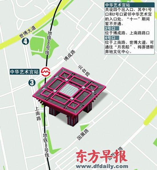 除轨道交通外,还有21条公交线路可到达中华艺术宫,分别为:中国馆班车