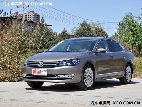 上海大众新帕萨特最高优惠1万元 有现车