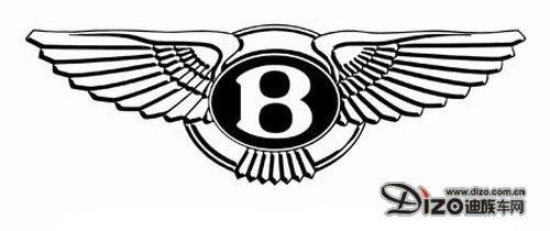 宾利汽车公司世界著名的豪华汽车制造商