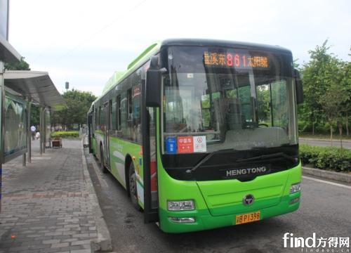 运营状况较佳 重庆混动公交车山区道路节气20%