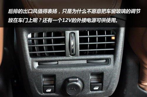 ds5空调电路图