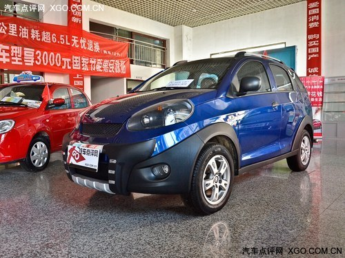 瑞麒x1现车销售 送三千油卡三千礼包高清图片