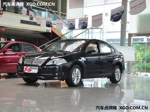 中华新骏捷现金优惠1.5万元 现车供应高清图片