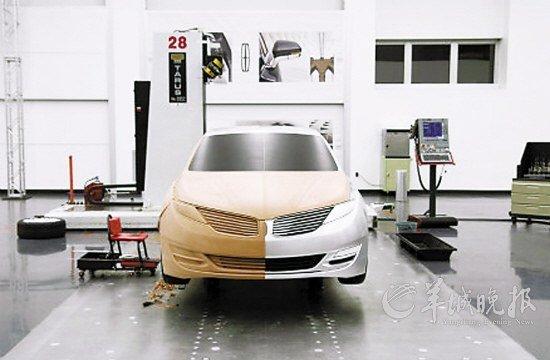 福特林肯汽车全新设计工作室已正式成立