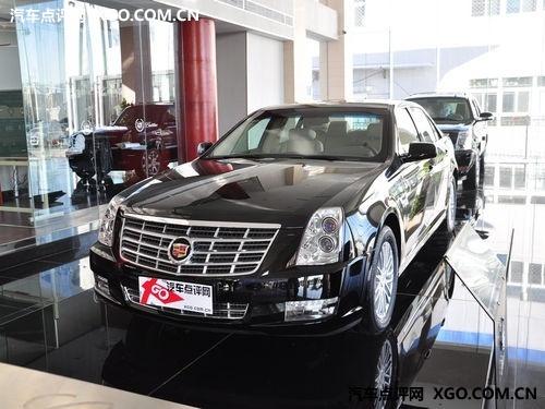 凯迪拉克sls赛威最高优惠10万元 有现车