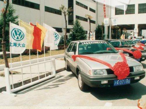 车型加长108mm 源自巴西版桑塔纳车型