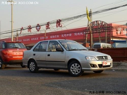 正文    在保养方面,长安铃木羚羊享受厂家提供的3年或10万公里整车