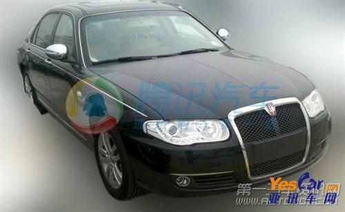 荣威750换上海牌车标 上汽欲重塑上海品牌高清图片