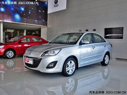 长安悦翔v5现车销售 购车补贴3000元 高清图片