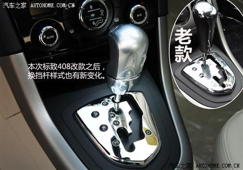 明功能,还具备冷暖箱的储存功能.而在座椅方面,新车不但采用了新高清图片