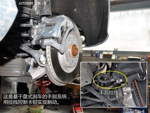 手刹是刹的前轮还是后轮