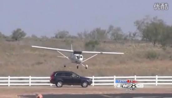 汽车与小型飞机相撞(6)