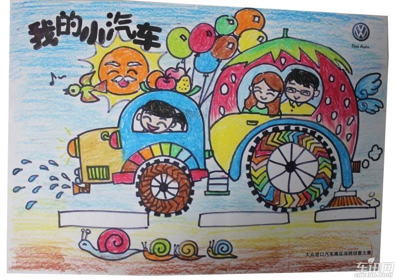 儿童画 779_550