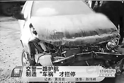 浙江一轿车刹车失灵 时速130奔到上海